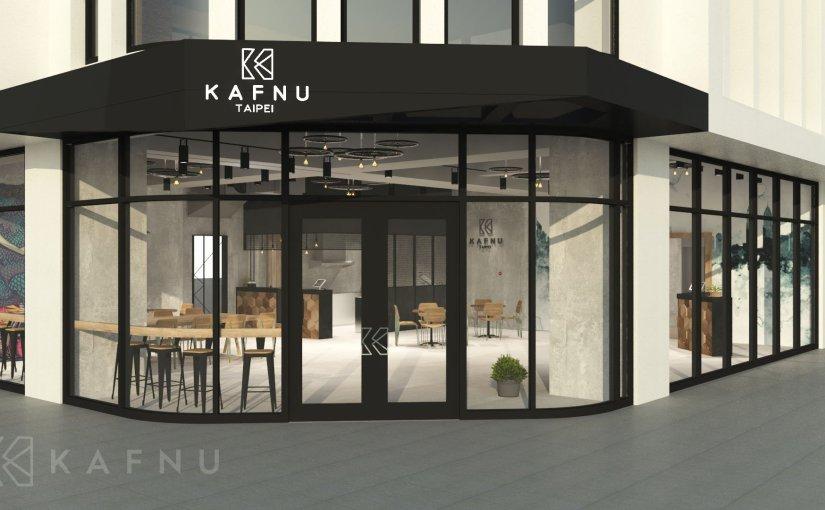 市場脈動 – 集結生活與工作的共同生活空間「Kafnu」