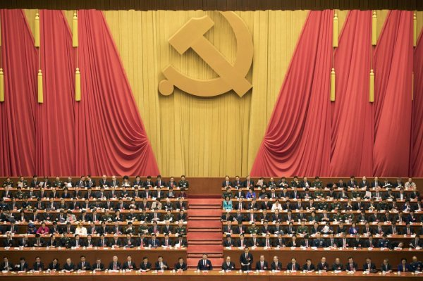 Party Congress, Beijing, China - 18 Oct 2017