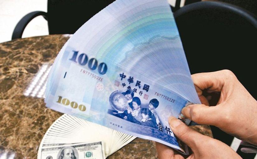 市場脈動 – 新台幣兌美元連續 6 交易日站穩 2 字頭,連連高升創近 3年半新高