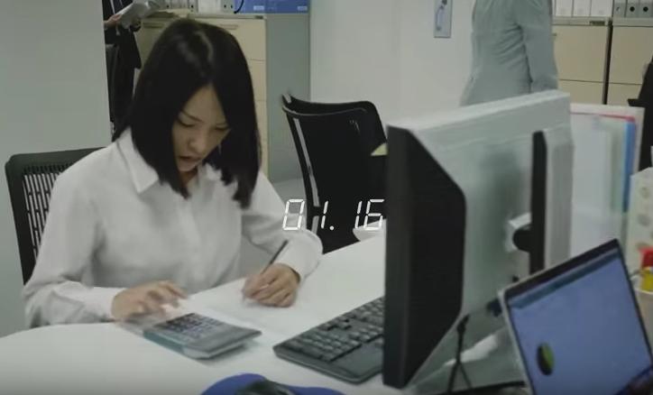 金融經濟 – 跟我比快?!日本線上理財機器人公司 THEO 的新廣告,帶你看見現代「忙碌的國家」